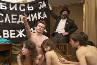 Секс акция в музее