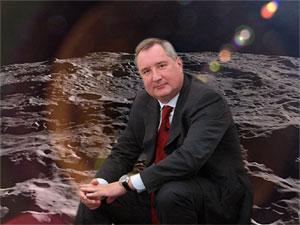 """Построив базу на Луне,Рогозин приступил к созданию """"интеллектуального оружия"""""""