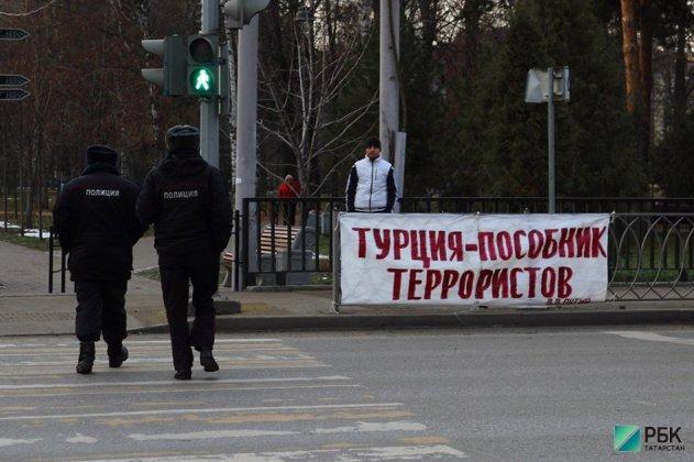 1480119869_ris01 Особая любовь Татарстана к Турции... Анализ - прогноз Люди, факты, мнения Татарстан