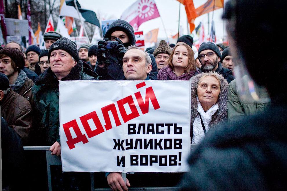 «Молодая гвардия» делает отряды для борьбы соппозицией
