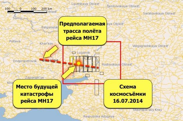 Материал к расследованию JIT о гибели МН-17