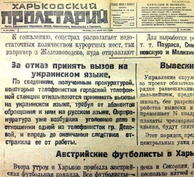 Итоги Порошенко (часть 2)