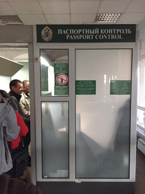 Донецк. Путевые заметки 1