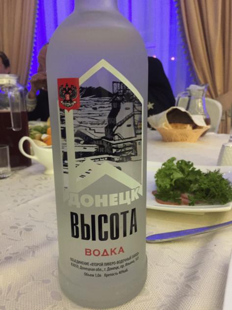 Донецк. Путевые заметки 2