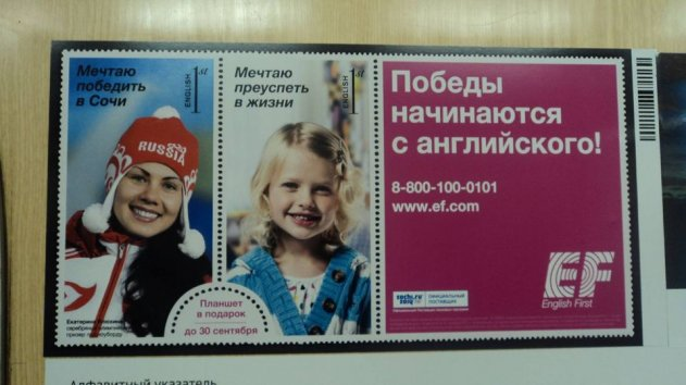 Можно ли любить русскую словесность и желать зла русским людям?